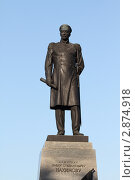 Севастополь, памятник Адмиралу Нахимову, эксклюзивное фото № 2874918, снято 13 сентября 2011 г. (c) Дмитрий Неумоин / Фотобанк Лори