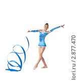 Купить «Юная гимнастка с лентой», фото № 2877470, снято 9 октября 2018 г. (c) Гурьянов Андрей / Фотобанк Лори
