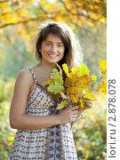 Купить «Молодая девушка в осеннем парке», фото № 2878078, снято 7 октября 2011 г. (c) Яков Филимонов / Фотобанк Лори