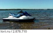 Купить «Водный мотоцикл у берега», видеоролик № 2878710, снято 20 августа 2011 г. (c) Павел Коновалов / Фотобанк Лори