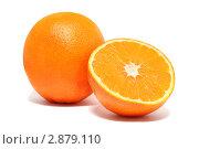 Купить «Апельсины (изолированно на белом фоне)», фото № 2879110, снято 30 сентября 2011 г. (c) Самохвалов Артем / Фотобанк Лори