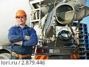 Купить «Строитель с бетоносмесителем на стройке», фото № 2879446, снято 20 января 2018 г. (c) Дмитрий Калиновский / Фотобанк Лори