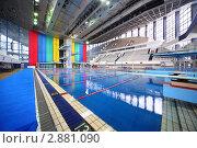 Купить «Большой плавательный бассейн с трибунами в спортивном комплексе», фото № 2881090, снято 10 мая 2010 г. (c) Losevsky Pavel / Фотобанк Лори