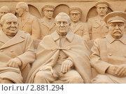 Купить «Фестиваль песчаных скульптур. Фигуры Сталина, Черчилля и Рузвельта», фото № 2881294, снято 7 сентября 2010 г. (c) Losevsky Pavel / Фотобанк Лори