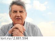 Купить «Портрет пожилого мужчины», фото № 2881594, снято 19 июня 2010 г. (c) Losevsky Pavel / Фотобанк Лори