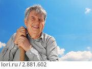 Купить «Портрет пожилого мужчины», фото № 2881602, снято 19 июня 2010 г. (c) Losevsky Pavel / Фотобанк Лори