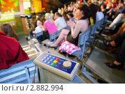 Купить «Устройство для голосования в телевизионной студии», фото № 2882994, снято 2 июня 2010 г. (c) Losevsky Pavel / Фотобанк Лори