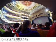 Купить «Аудитория на балконе и в зале Московского театра оперетты», фото № 2883142, снято 7 марта 2010 г. (c) Losevsky Pavel / Фотобанк Лори