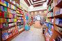 Книжный магазин «Дом педагогической книги», фото № 2883210, снято 7 марта 2010 г. (c) Losevsky Pavel / Фотобанк Лори