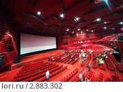 Купить «Люди в кинозале занимают места перед началом сеанса», фото № 2883302, снято 22 октября 2010 г. (c) Losevsky Pavel / Фотобанк Лори