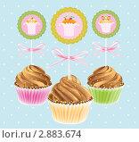 Шоколадные кексы. Стоковая иллюстрация, иллюстратор Шикунец Татьяна / Фотобанк Лори