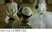 Купить «Свадебная церемония крымских татар в мечети», видеоролик № 2884722, снято 18 октября 2011 г. (c) Владимир Никулин / Фотобанк Лори