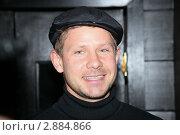 Купить «Митя Фомин», фото № 2884866, снято 11 октября 2011 г. (c) Архипова Екатерина / Фотобанк Лори