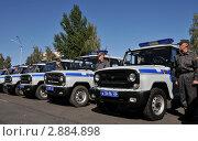 Купить «Полицейские автомобили на гарнизонном разводе», эксклюзивное фото № 2884898, снято 15 сентября 2011 г. (c) Free Wind / Фотобанк Лори