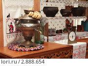 Купить «Самовар», фото № 2888654, снято 12 августа 2011 г. (c) Пересыпкина Елена Игоревна / Фотобанк Лори