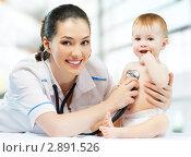 Купить «Малыш на приеме у педиатра», фото № 2891526, снято 17 октября 2011 г. (c) Константин Юганов / Фотобанк Лори