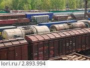 Купить «Железнодорожные вагоны», эксклюзивное фото № 2893994, снято 7 мая 2010 г. (c) Алёшина Оксана / Фотобанк Лори