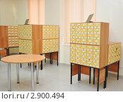 Купить «Библиотека, системный каталог», фото № 2900494, снято 7 октября 2011 г. (c) Анна Мартынова / Фотобанк Лори