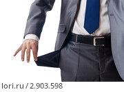 Купить «Бизнесмен показывает пустой карман», фото № 2903598, снято 16 сентября 2011 г. (c) Elnur / Фотобанк Лори