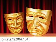Купить «Две театральные маски», фото № 2904154, снято 30 апреля 2011 г. (c) Elnur / Фотобанк Лори