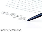Подписание контракта. Стоковое фото, фотограф Фотиев Михаил / Фотобанк Лори