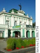 Купить «Город Омск, Омский академический театр драмы, построен 1905 году», фото № 2906714, снято 5 сентября 2010 г. (c) Виктор Топорков / Фотобанк Лори