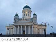 Купить «Кафедральный лютеранский собор. Хельсинки», эксклюзивное фото № 2907034, снято 5 августа 2011 г. (c) Александр Щепин / Фотобанк Лори