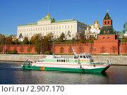 Экологический контроль на Москва-реке (2011 год). Стоковое фото, фотограф Валерия Попова / Фотобанк Лори