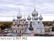 Купить «Ростов Великий. Кремль», эксклюзивное фото № 2907962, снято 9 октября 2011 г. (c) Илюхина Наталья / Фотобанк Лори