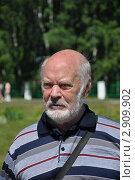 Купить «Лев Александрович Анненский», фото № 2909902, снято 2 июля 2011 г. (c) Голованов Сергей / Фотобанк Лори
