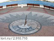 Севастополь, набережная, солнечные часы (2011 год). Редакционное фото, фотограф Сергей Шульгин / Фотобанк Лори