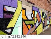 Купить «Граффити на стене», фото № 2912846, снято 28 августа 2011 г. (c) Илюхина Наталья / Фотобанк Лори