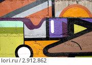 Купить «Граффити на бетонной стене», фото № 2912862, снято 28 августа 2011 г. (c) Илюхина Наталья / Фотобанк Лори