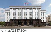 Резиденция губернатора Челябинской области. Стоковое фото, фотограф Сергей Ксенофонтов / Фотобанк Лори