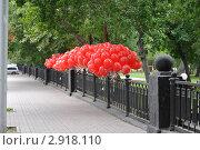 Шарики КПРФ. Стоковое фото, фотограф Энди / Фотобанк Лори