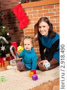 Купить «Маленькая девочка играет с мамой у новогодней елки», фото № 2918490, снято 21 ноября 2019 г. (c) Ольга Хорькова / Фотобанк Лори