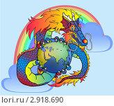 Купить «Синий (элемент-вода) или радужный восточный дракон крепко держит в лапах Землю», иллюстрация № 2918690 (c) Анастасия Некрасова / Фотобанк Лори