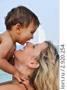 Купить «Мама с сыном на море», фото № 2920254, снято 18 октября 2010 г. (c) Шередеко Катерина / Фотобанк Лори