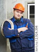Купить «Портрет улыбающегося электрика в рабочей одежде», фото № 2924394, снято 18 мая 2019 г. (c) Дмитрий Калиновский / Фотобанк Лори