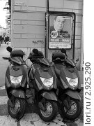 Улица Рима (2008 год). Редакционное фото, фотограф Александр / Фотобанк Лори