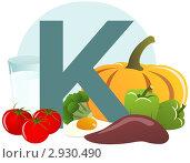 Купить «Содержание витамина К в продуктах», иллюстрация № 2930490 (c) ivolodina / Фотобанк Лори