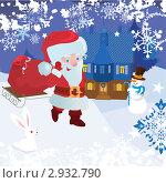 Купить «Санта Клаус везёт санки с подарками, рисунок», иллюстрация № 2932790 (c) Зданчук Светлана / Фотобанк Лори