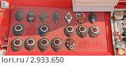 Купить «Торговля наградными значками на Воробьёвых горах», эксклюзивное фото № 2933650, снято 8 октября 2011 г. (c) Алёшина Оксана / Фотобанк Лори