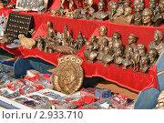Купить «Торговля раритетом на Воробьёвых горах», эксклюзивное фото № 2933710, снято 8 октября 2011 г. (c) Алёшина Оксана / Фотобанк Лори