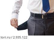 Купить «Бизнесмен показывает пустой карман», фото № 2935122, снято 16 сентября 2011 г. (c) Elnur / Фотобанк Лори