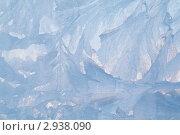 Купить «Зимние рисунки на окне», фото № 2938090, снято 8 ноября 2011 г. (c) Олег Кириллов / Фотобанк Лори