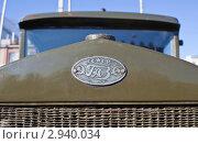 Купить «Эмблема автомобиля ГАЗ-АА (полуторка)», фото № 2940034, снято 7 ноября 2011 г. (c) FotograFF / Фотобанк Лори