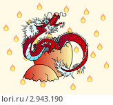 Купить «Красный (элемент-огонь) или новогодний восточный дракончик вылупляется из яйца - символ Нового Года», иллюстрация № 2943190 (c) Анастасия Некрасова / Фотобанк Лори