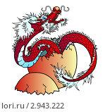 Купить «Красный (элемент-огонь) или новогодний восточный дракончик вылупляется из яйца - символ Нового Года», иллюстрация № 2943222 (c) Анастасия Некрасова / Фотобанк Лори