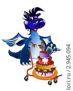 Купить «Новогодний аппетитный торт в год Синего Дракона с доставкой на дом», иллюстрация № 2945094 (c) Сергей Гавриличев / Фотобанк Лори